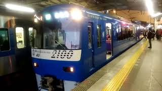 「ブルースカイはカッコいい」京急線 快特 泉岳寺行き 2100形 品川発車