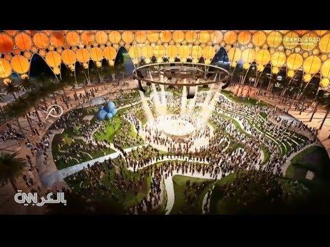 ألف يوم لافتتاح إكسبو 2020.. أين وصلت دبي في رحلة البناء؟  - نشر قبل 28 دقيقة
