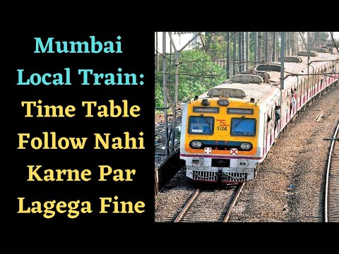 Mumbai Local Train: Time Table Follow Nahi Karne Par Lagega Fine