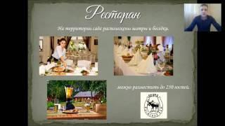 видео гостевой дом в  Калининграде