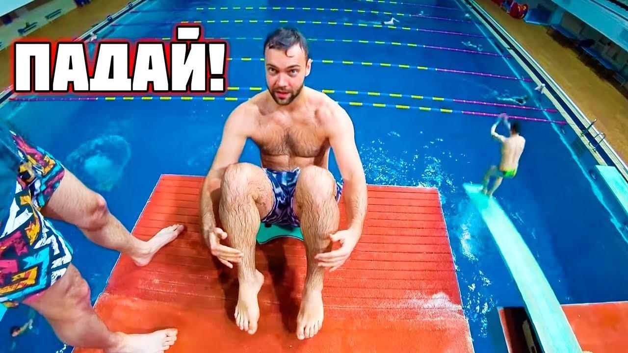 СТОЛКНУЛ СПИНОЙ С ОГРОМНОЙ ВЫШКИ | Владисс первый раз пробует Прыжки в воду