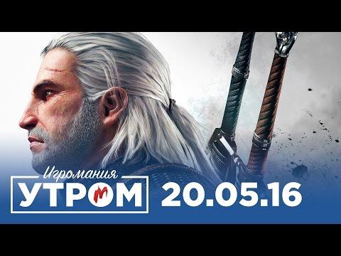 Скачать торрент Uncharted 4 A Thief s End Игрофильм