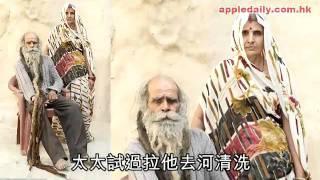 蘋果日報 - 20110625 - 全球最臭男人  37年沒冲凉