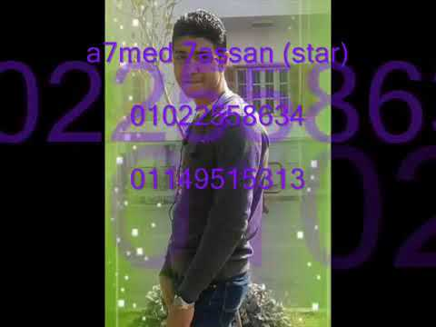 تنزيل اغنية Ahmed Fahmy Elly Msabbarny Mp3
