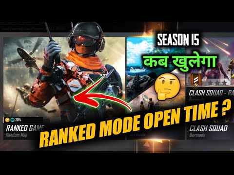 RANKED MODE कब खुलेगा ? | RANKED MODE NOT OPEN PROBLEM | NEW  RANK SEASON 15 OPEN TIME IN FREE FIRE