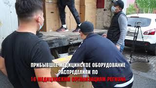 В больницы Павлодарского региона поступило 300 кислородных концентаторов