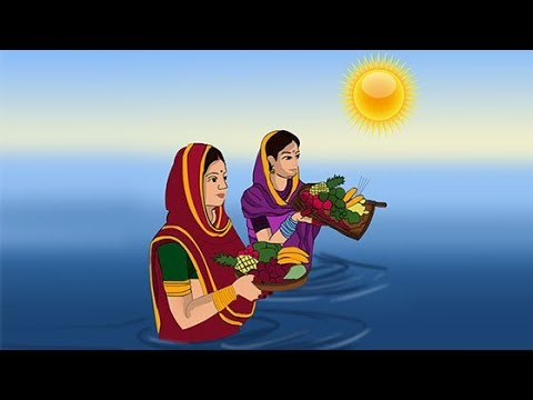 CHHATH PUJA || CHHATH PUJA SONG || CHHATH PUJA Geet || CHHATH PUJA SONG 2018