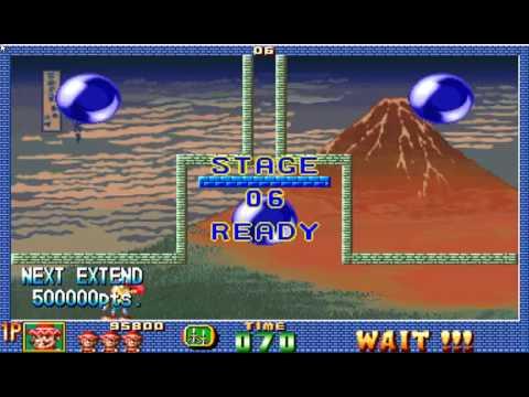Pang! 3 (Don Tacos) - Arcade (1995)