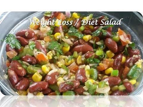 Red Kidney Beans Salad | Diet / Weight Loss Salad | Healthy Kidney Beans & Sweet Corn Salad