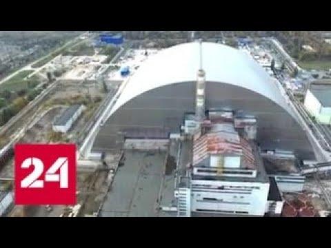 """Экс-директор ЧАЭС прокомментировал сериал """"Чернобыль"""" и ситуацию вокруг станции - Россия 24"""