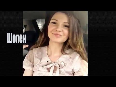 Виктория Черенцова - Шопен Е. Ваенга