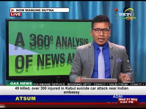 BEEF BAN: Manung Hutna 31 May 2017