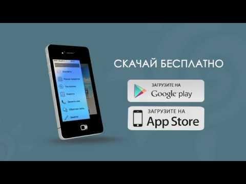 волгоград телефонный справочник