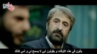 معراجى ها -العارجون- فيلم إيراني مميز، مترجم للعربية