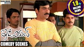 Idiot Movie || Back To Back Comedy || Ravi Teja, Rakshita