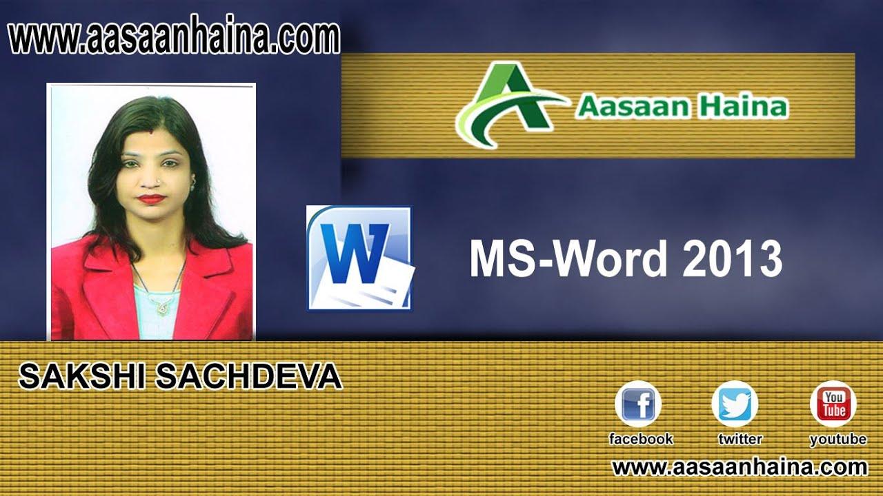 Learn ms excel hindi में – एमएस एक्से्ल हिंदी.