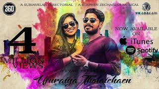 Usuraiya Tholaichaen - Original MP3 from iTunes and spotify Stephen Zechariah | Pragathi Guruprasad