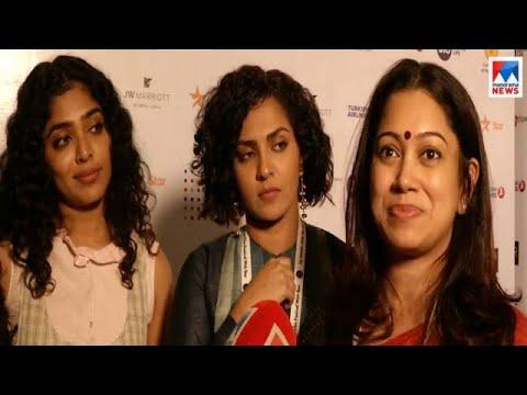നിലപാടിലുറച്ച് ഡബ്ലൂസിസി; അമ്മയിൽ പരാതി പരിഹാരസമിതി വേണം | WCC - MeToo campaign