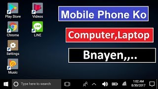 How To Make Your Mobile Computer Or Laptop In Hindi Urdu