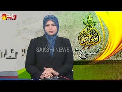Sakshi Urdu  22nd March 2017