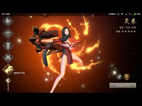 UNDER HEAVY WEATHER 赢天下 Android / IOS 3D mmorpg gameplay and download - 동영상