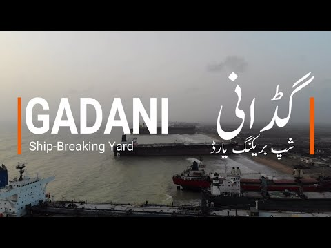 Gadani Ship Breaking Yard |Travel Vlog # 5 |