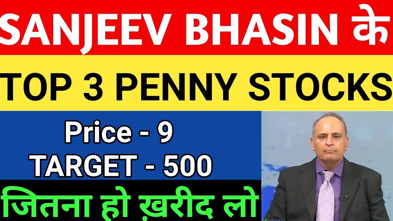 Sanjeev Bhasin के पसंदीदा 3 Penny stocks | Penny stocks for 2021 | Best penny stocks to buy