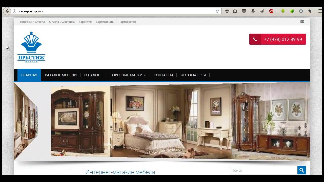 Как лучше сделать сайт для мебели web дизайн, создание сайтов, разработка сайтов, их продвижение и