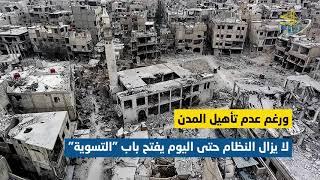 """من معبر """"كسب"""" إلى سجون النظام .. شبان جدد ضحايا فخ """"التسوية"""""""