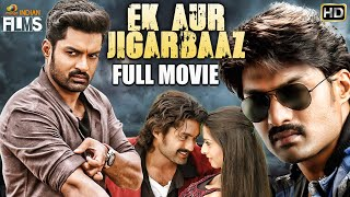 Ek Aur Jigarbaaz Hindi Dubbed Action Movie | Kalyan Ram | Vedika | South Hindi Dubbed Action Movies
