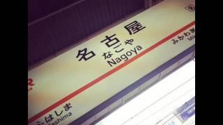 aki - Brand New Day