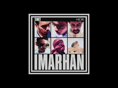 Imarhan - 'Alwa' (Official Audio)