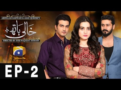 KHAALI HAATH - Episode 2 | Har Pal Geo