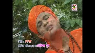 Ami Je Ek Shokher Baul | Shekhor | Biyoer Bichhed