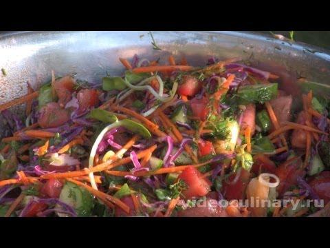 Салат из свежих