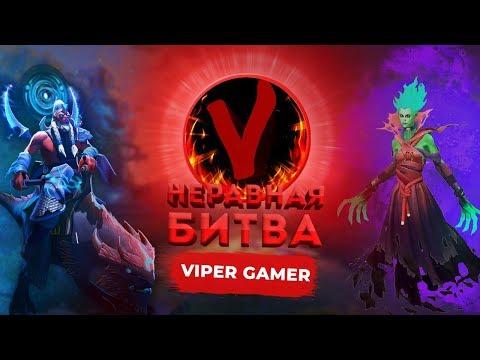 видео: НЕРАВНАЯ БИТВА - disruptor vs death prophet | ГОСТЬ: vipergamer dota 2