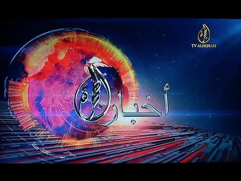 TV Alhijrah Akhbar Al-Hijrah (Arabic news) opener 10.3.2017