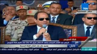 كلمة الفريق مهاب مميش في احتفالية مرور 60 عامًا على تأميم قناة السويس