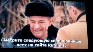 Чероки в сериале Неподсудные