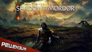 Обзор Middle-earth: Shadow of Mordor. Орки и люди