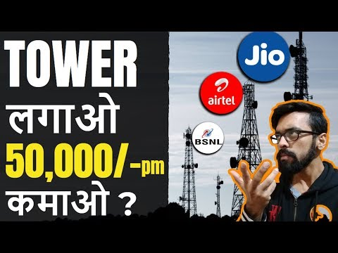 🔵JIO & 🔴AIRTEL Mobile Tower Installation At Home | 50000/- Mobile Tower FRAUD