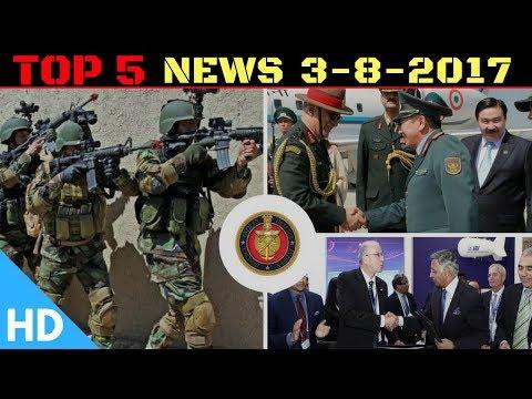 Indian Defence Updates : India Myanmar Maldives Joint Exercise, India Kazakhstan Turkmenistan