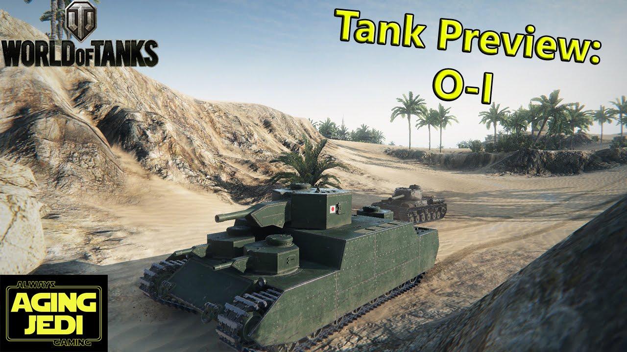 патч на пробитие для ворлд оф танк