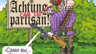 карикатуры про войну