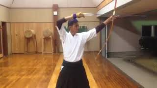 Kyūdō 2 : The Japanese martial art of archery.