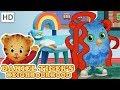 Daniel Tiger 🎨🎒 Adventures at School (Part 2/4) | Videos for Kids