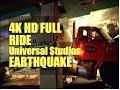 [4K HD] EARTHQUAKE POV FULL Ride Universal Studios Hollywood Orlando