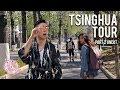Tsinghua University Campus Tour Pt. 2 清华大学 五道口