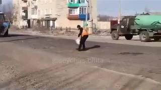 Вот так в Борзе на морозе ведут ремонт на дороге