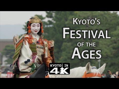 Kyoto Festival: Jidai Matsuri [4K]